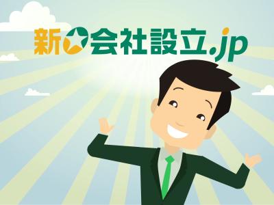 Setsuritsu_00079